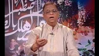 Mohammader Nam Jopechi-Hamd O Naat -S D Khan