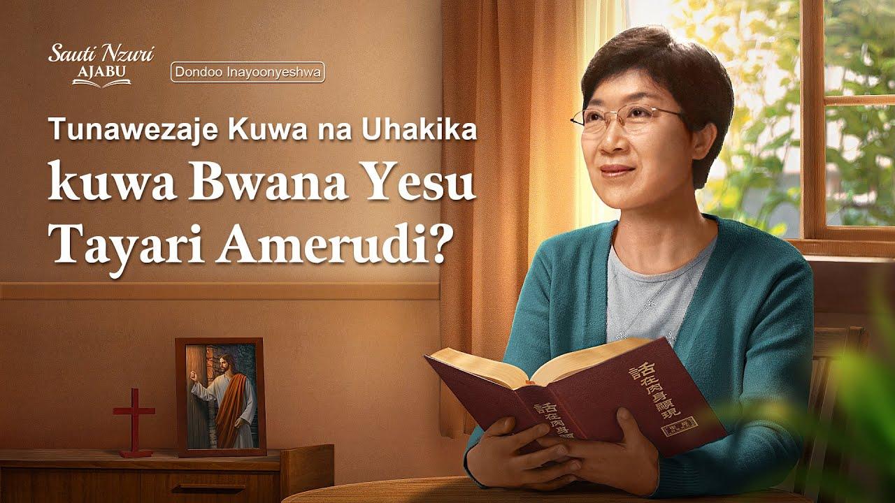 """Dondoo ya Filamu ya Injili ya 2 Kutoka """"Sauti Nzuri Ajabu"""": Tunawezaje Kuwa na Uhakika kuwa Bwana Yesu Tayari Amerudi?"""