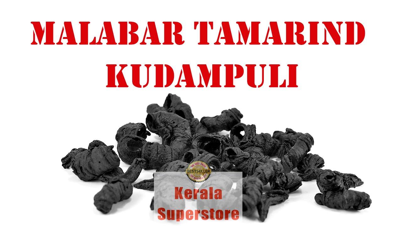 Garcinia Cambogia Malabar Tamarind Kudampuli Buy Online Youtube