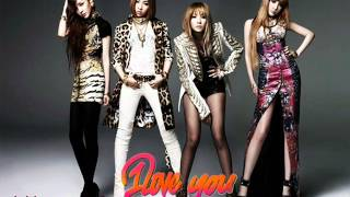 2NE1 - I Love You [Audio/DL]
