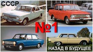 Цены на автомобили в СССР. Сколько стоял УАЗ в СССР? Дачные разговоры в карантин с заставшими СССР!