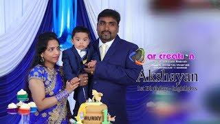 Akshayan 1st Birthday Highlights