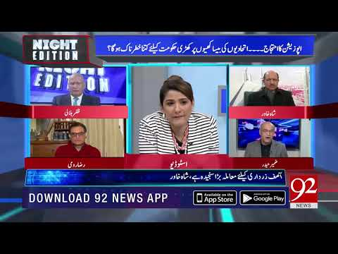 Zameer Haider comments on Asif Zardari,Nawaz and Shahbaz Sharif's political career | 21 Dec 2018 |