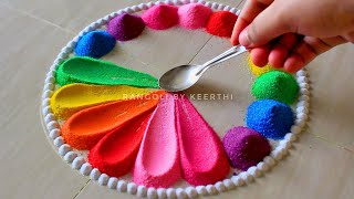 Simple Diwali rangoli design l दिवाली रंगोली डिजाइन l rangoli for diwali l deepavali rangoli designs