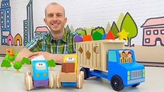 Машинка сортер для ребёнка - Учим геометрические фигуры и цвета / Видео для детей