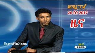 Eritrean News ( June 26, 2017) |  Eritrea ERi-TV