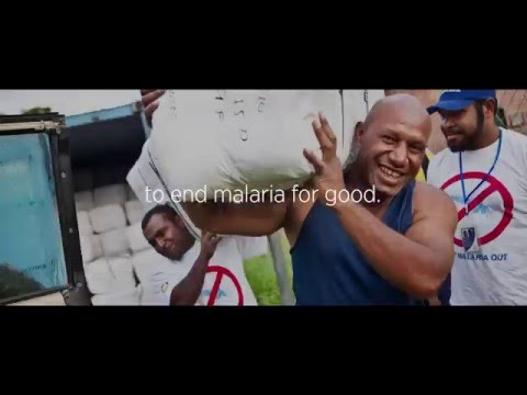 We Won't Stop Now: End Malaria For Good. Mp3