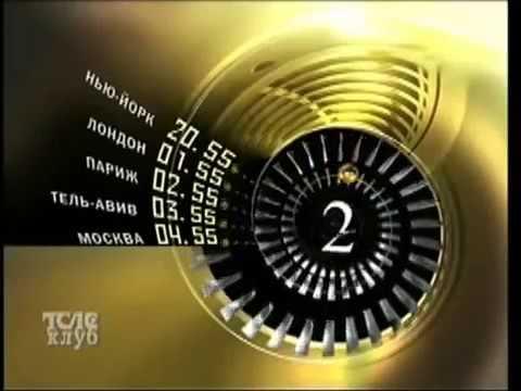 [Перезалив] Переход вещания (Телеклуб/Детский мир, 16.03.2012 г.)