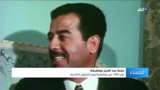 تاريخ بوتفليقة.. من جيش التحرير حتى رئاسة الجزائر