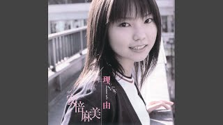 Provided to YouTube by Universal Music Group W.S.S · Asami Abe Riyuu ℗ 2003 UNIVERSAL SIGMA, a division of UNIVERSAL MUSIC LLC Released on: ...