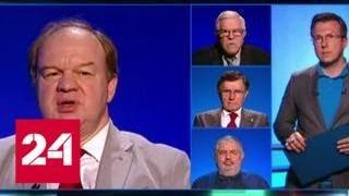 Смотреть видео Эксперты о конфликте вокруг американских санкций против Ирана - Россия 24 онлайн