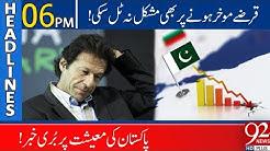 News Headlines | 06:00 PM | 19 April 2020 | 92NewsHD