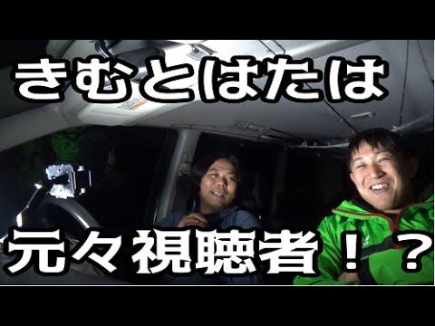 釣りよか結成秘話!!