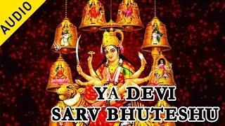 ya-devi-sarv-bhuteshu-suresh-wadkar-raj-nandini-durga-mangal-kama-mantra-musica