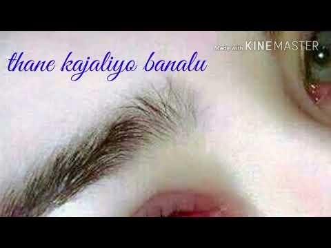 Tane Kajaliyo Manalu Ll Romantic Song Ll