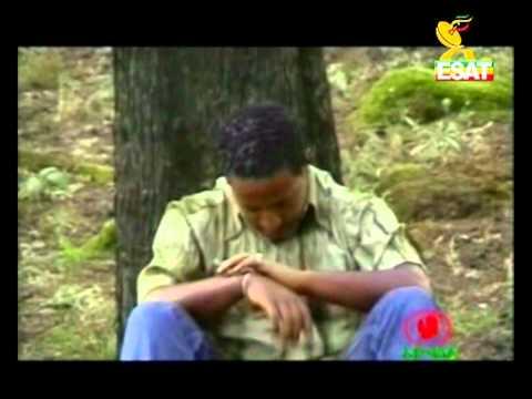 EM26 Ephrem Adal   bilt hona kadechegn Ethiopian Music