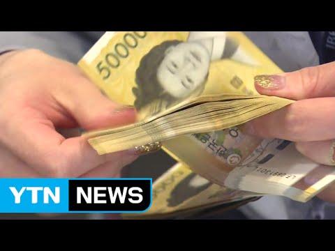 무디스, 한국 신용등급 상향...사상 최고 / YTN