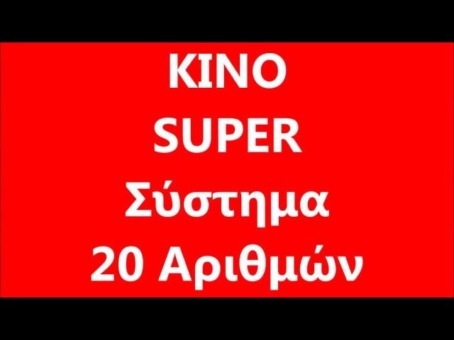 ???? SUPER ??????? 20 ???????