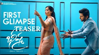 Nithin Bheeshma Teaser | Bheeshma first Glimpse | Bheeshma first Glimpse Review | Rashmika mandanna