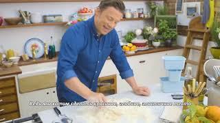 Джейми Оливер - Как приготовить хлеб в домашних условиях