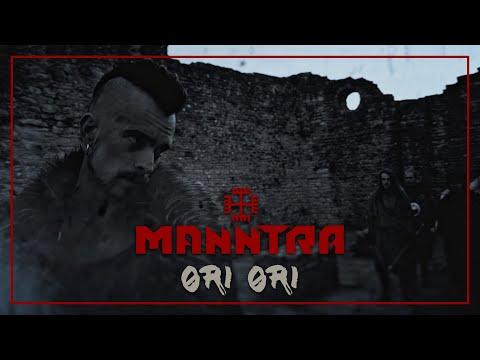 MANNTRA - Ori Ori (Official Video)