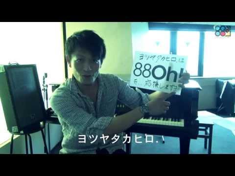 88Oh! × ヨツヤタカヒロ.