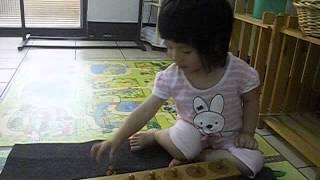 蒙氏感官教育~帶插座圓柱體 thumbnail