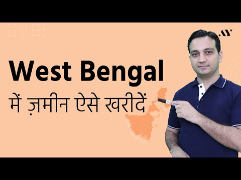 West Bengal Land Reforms & Laws for buying Agricultural & Non Agricultural