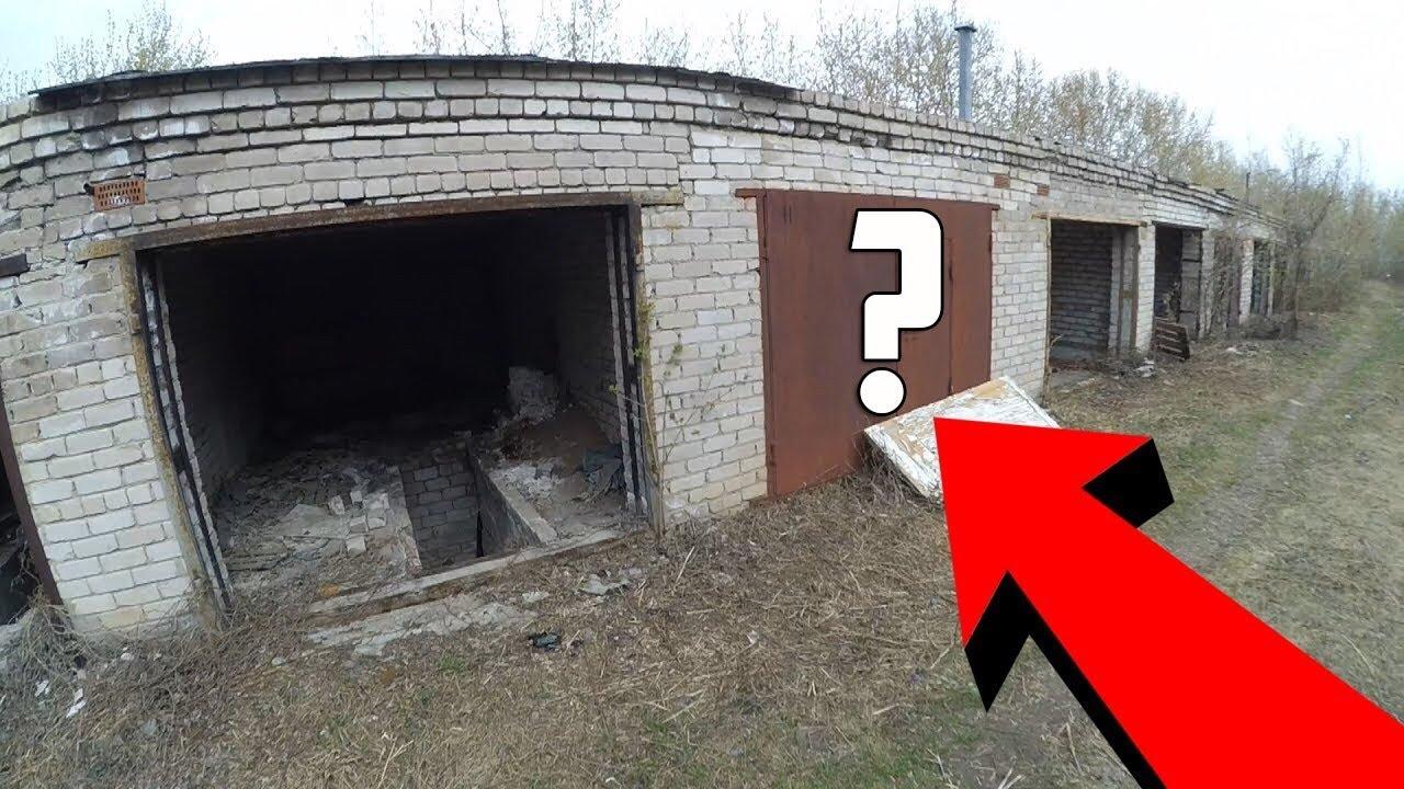 забытый бетон