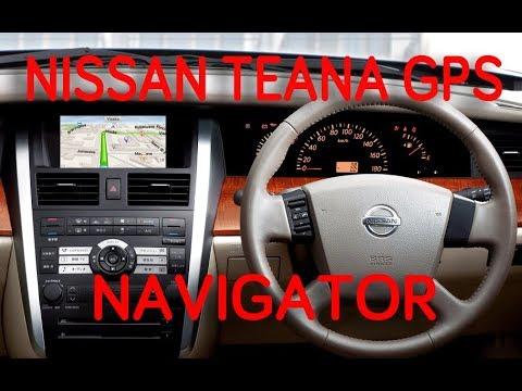 Навигация Nissan Teana J31