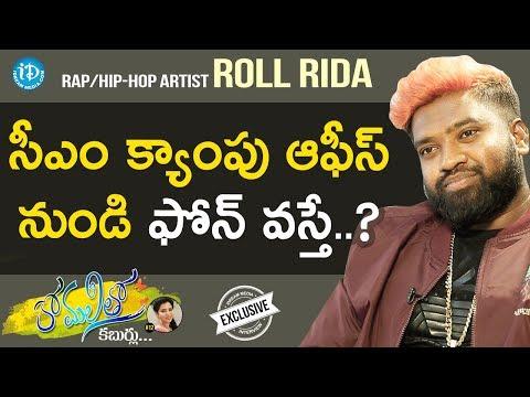RAP/Hip-Hop Artist Roll Rida Exclusive...