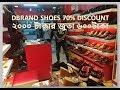 Malaysian brand Myla Shoes 70% Discount ! ২০০০ টাকার জুতা ৬০০ টাকা ! ৯০টাকায় জুতা!