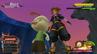 Kingdom Hearts HD 2.5 - Summons thumbnail