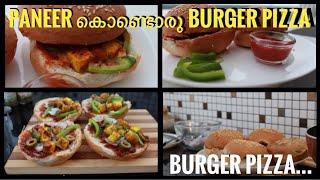 Burger pizza    malayalam Recipe    എളുപ്പത്തിലൊരു Burger pizza ഉണ്ടാക്കി നോക്കൂ  