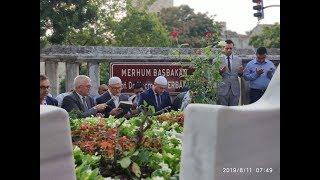 Kurban Bayramı Münasebetiyle Muhterem Erbakan Hocamızın Makamını Ziyaret Programı