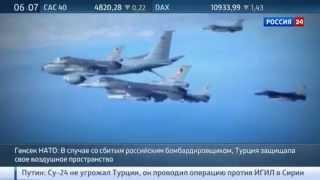 НАТО  поддерживает Турцию и солидарно в вопросе сбитого российского СУ-24