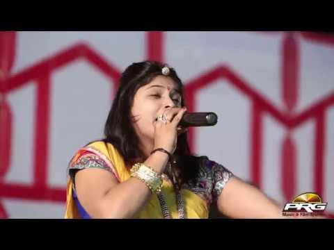 Ghumade Mara Balaji | Asmita patel | Jhanjhariya Hanumanji Live 2017 | Hanuman Bhajan | PRG HD Live
