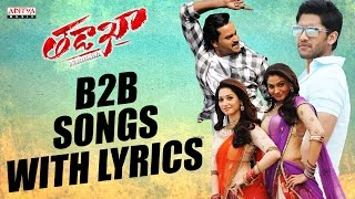 Tadakha Movie Back To Back Full Songs With Lyrics || JUKEBOX ||
