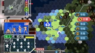Daisenryaku VII Exceed Gameplay HD 1080p PS2