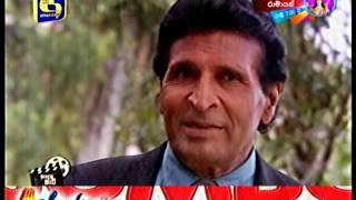Hedena Hati - 06th February 2016