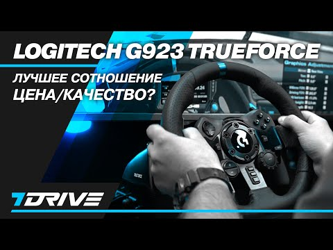 Дротове кермо Logitech G923 Racing Wheel and Pedals for PS4 and PC (941-000149)