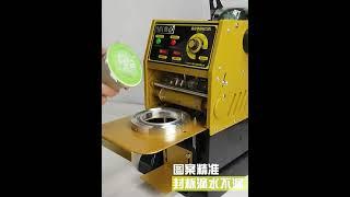 업소용 음료 포장기계 버블티 탑캔시머 실링기 과일주스
