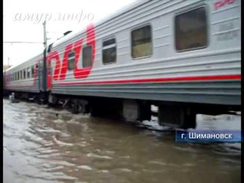 Нводнение в Амурской области!  Песня по наводнению! Супер!