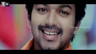 Ilayathalapathi Vijay And Nayanathara Recent Blockbuster Full Movie | Telugu movies | Telugu Hungama