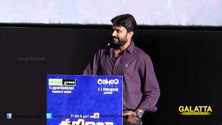 G.V Prakash has become more responsible now - Director Vijay