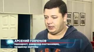 ''Полет'' в Н. Новгороде, КЦ ''Рекорд'' - репортаж ТК ''Волга''