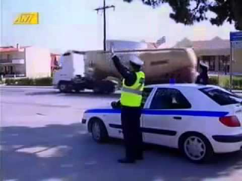 The coolest way to high five the police