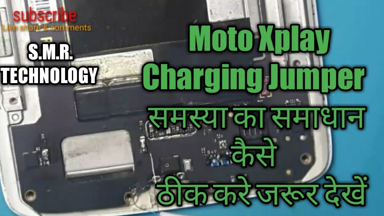 Moto Xplay Charging Jumper Solution