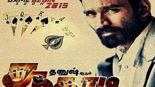 Soodhadi Movie Review| Dhanush | Samantha | Meenakshi - WE Corner