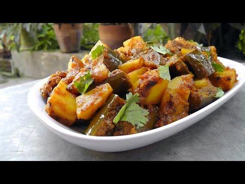 Indische Auberginen mit Kartoffeln - Vegan Vegetarisches Rezept